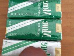 JO on vidz Cigarettes (More  super 120)