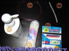 Method of vidz injecting into  super the bladder of fake semen