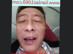chinese daddy vidz editions 2